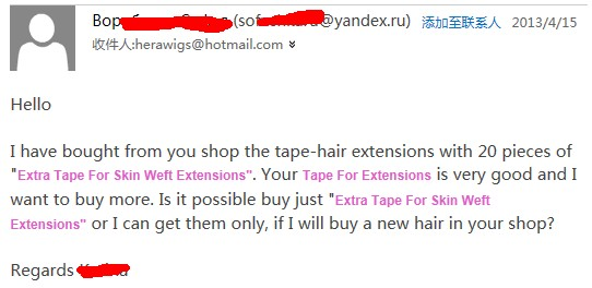 Hera's Russian tape hair extensions buyer review