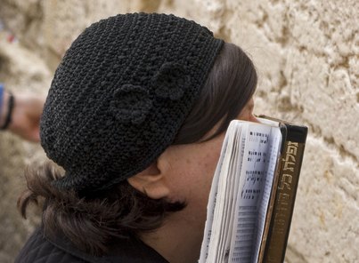Jewish women head covering